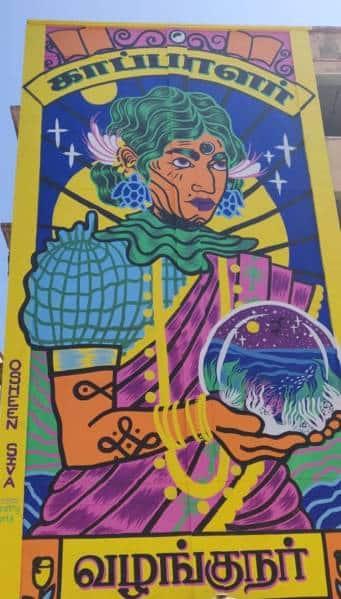 Chennai Street Art, Chennai Street Art Festival, Kannagi Nagar Slum Board Tenements