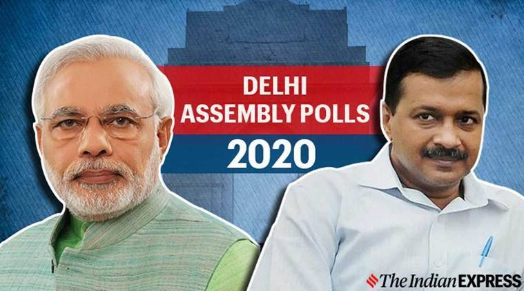 exit poll, delhi election results, delhi election exit poll, delhi election exit polls, delhi election exit poll results, delhi election exit poll results live, delhi vidhan sabha chunav exit poll, exit poll results, exit poll 2020, exit poll results live, live exit poll, exit poll 2020 live, election exit poll, elections, delhi election, delhi election exit poll, delhi election exit poll 2020, delhi election exit poll results