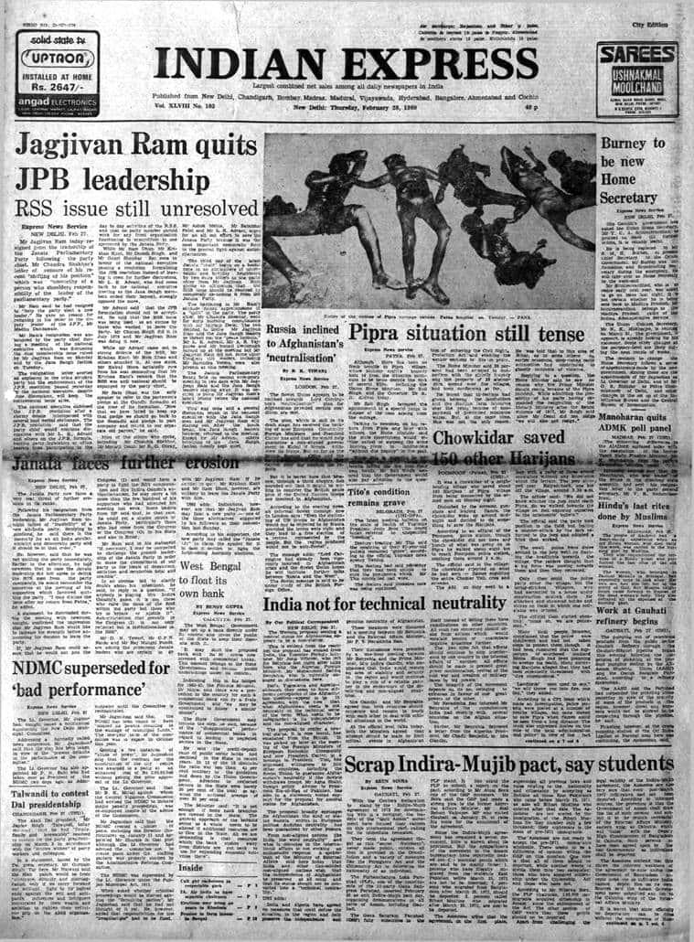 Pipra village Harijan killing 1980, Jagjivan Ram Janata party, Afghanistan Soviet Union, Josip Broz Tito, Indian Express forty years ago