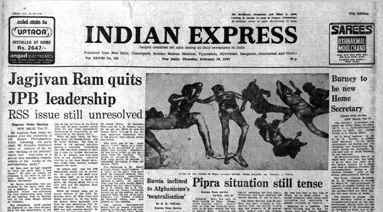 Forty years ago february 28 1980 jagjivan resigns