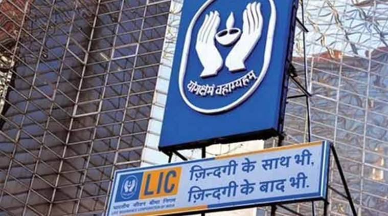 LIC IPO may come in second half of Fiscal Year 2021: Finance Secretary