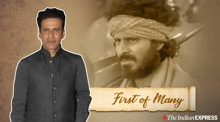 manoj bajpayee first film bandit queen