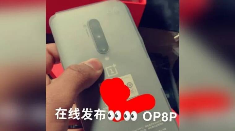OnePlus 8 and OnePlus 8 Pro appear in hands-on images