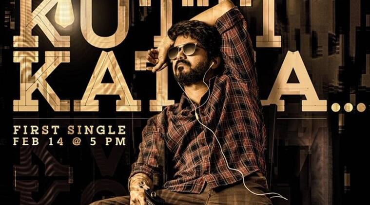 master song oru kutti kathai release valentines day entertainment newsthe indian express