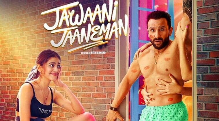 Jawaani Jaanemann box office collection day 1 saif ali khan alaya F