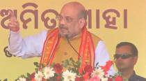 Oppn spreading misinformation on CAA, inciting violence: Shah