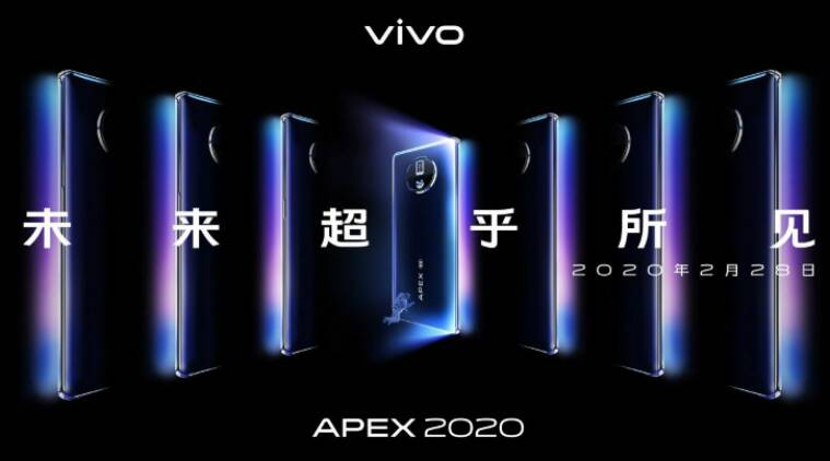 vivo apex 2020, vivo apex design, vivo apex camera, vivo apex screen, vivo apex launch date