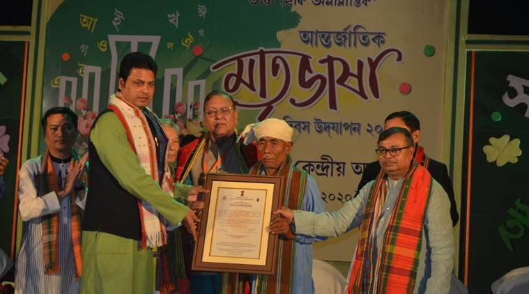International Mother Language Day, International Mother Language Day Tripura, Tripura International Mother Language Day, Tripura news, Indian Express