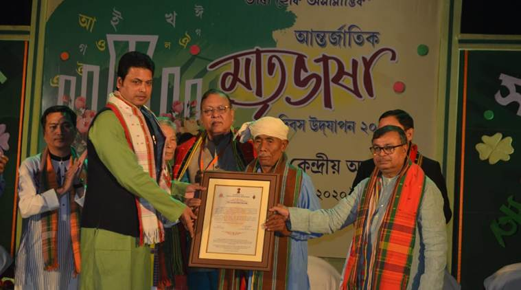 It is our responsibility to respect and uphold all mother languages: Biplab Deb