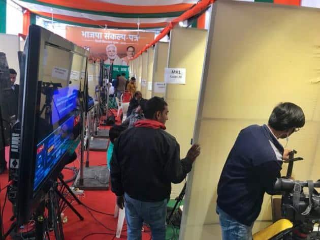 delhi election, delhi election result, delhi election result 2020, delhi election result live, delhi election app, delhi election bjp, delhi election trends, delhi election result 2020, delhi assembly election result, delhi assembly election result, delhi news, delhi election news