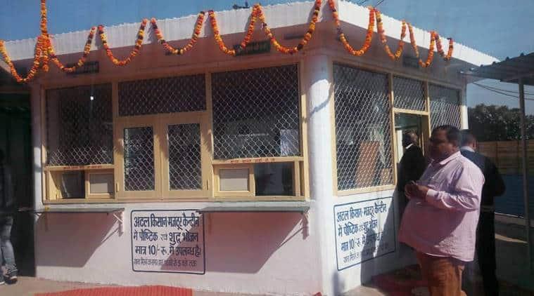 Panchkula: Atal Kisan-Mazdoor Canteen launched in New Grain Market