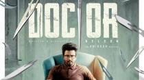 Doctor first look: Sivakarthikeyan gives off killer vibes