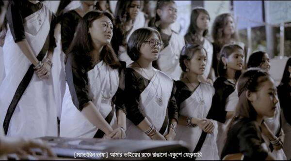 International Mother Language Day, mother language day, mother tongue day, february 21 language day, ekushey february song, Altaf Mahmud ekushey february song, indian express, bangladesh language movement, indian express
