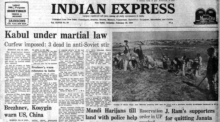 February 23 1980 forty years ago kabul martial law soviets