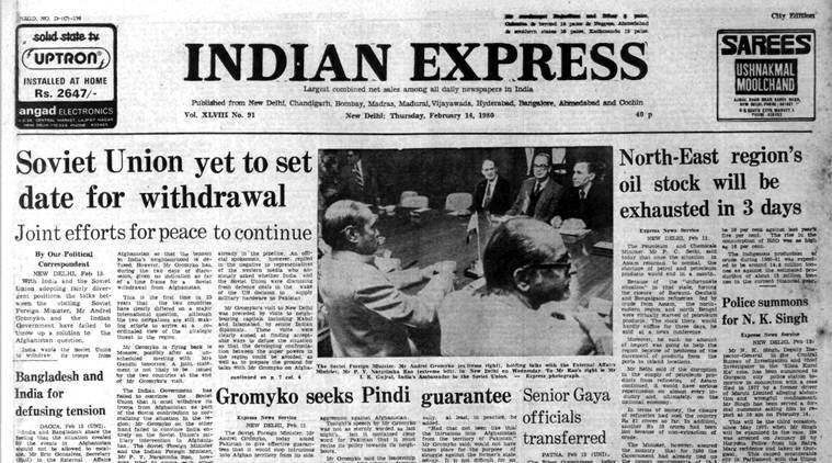 Forty Years Ago, February 14, 1980: India, USSR Disagree