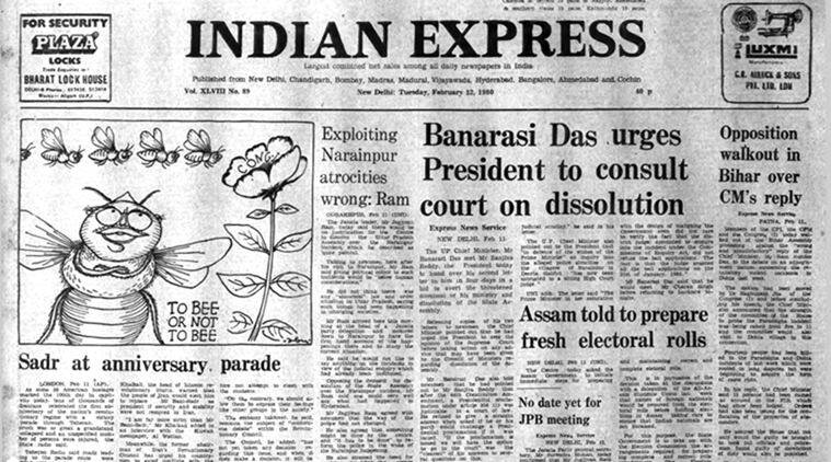 Forty years ago february 12 1980 assam foreigners
