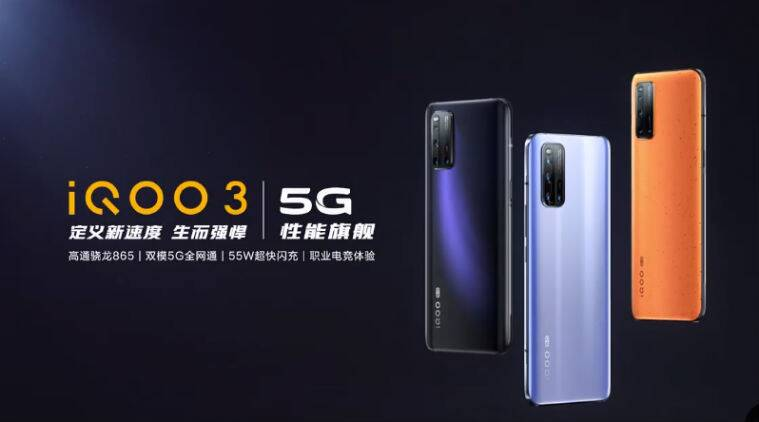 iQoo 3, iQoo 3 India launch, iQoo 3 price, iQoo 3 specifications, iQoo 3 features, iQoo 3 price in India, Vivo iQoo 3