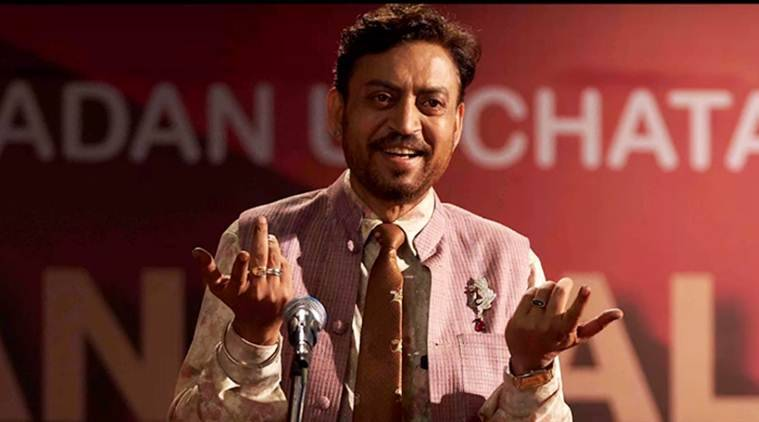 irrfan khan angrezi medium video