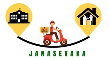 Jana Sevaka is also available in the mobile application.