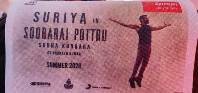 suriya movie Soorarai Pottru