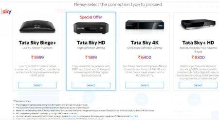 Tata Sky, Tata Sky SD set top box, Tata Sky discontinues SD set top box, Tata Sky SD set top box discontinued, Tata Sky SD set top box price, Tata Sky set top box price, Tata Sky HD set top box price