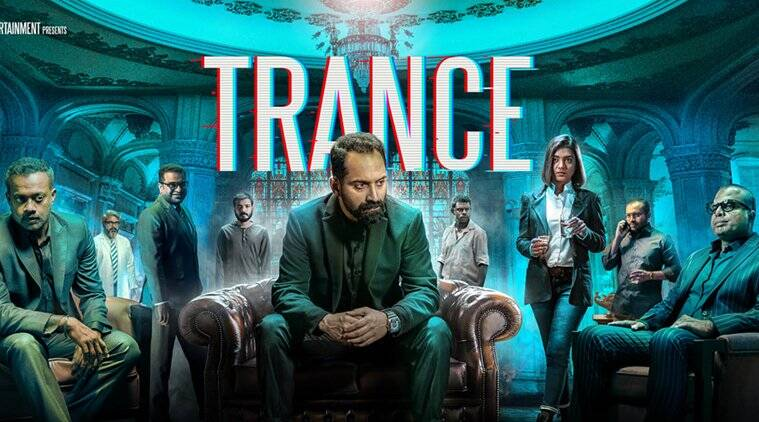 Trance movie review