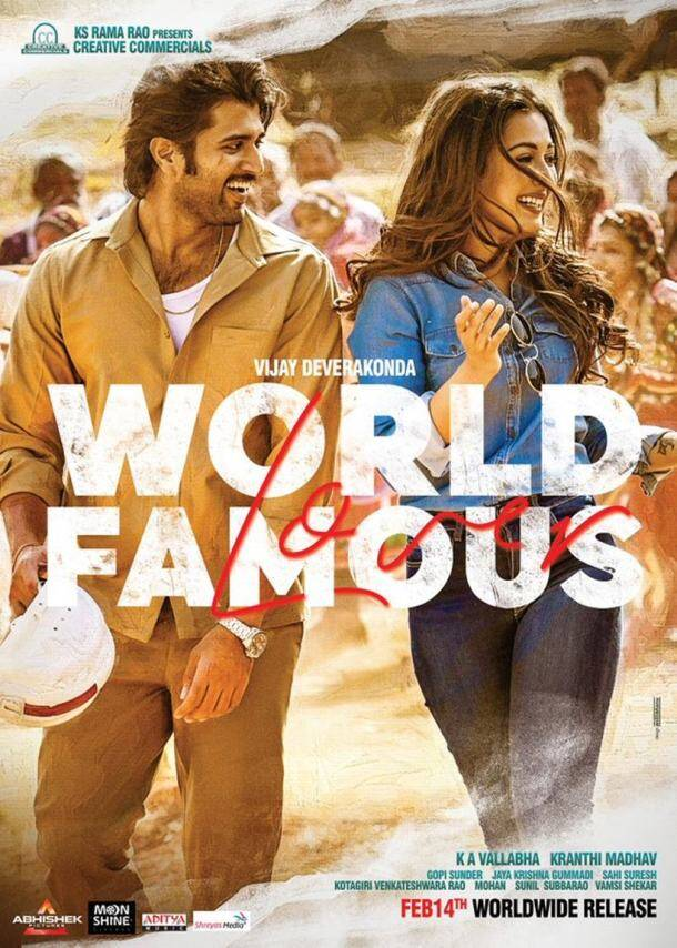 wordld famous lover movie download