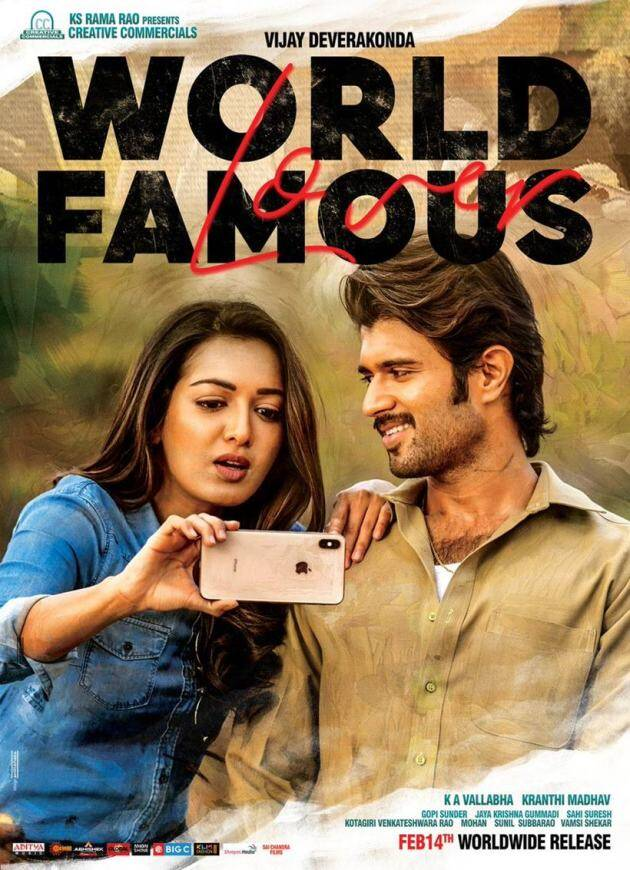World Famous Lover download