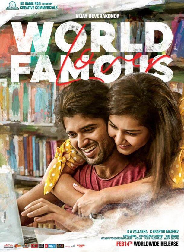 world famous love online