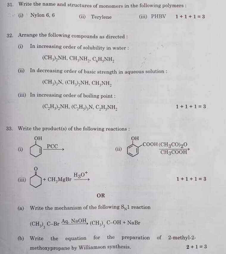 cbse, cbse class 12 chemistry question paper, cbse class 12 chemistry exam analysis, cbse.nic.in, cbse news, cbse board exams, central board of secondary exams, cbse class 12 passing marks, cbse reuslt, cbse passing marks, education news