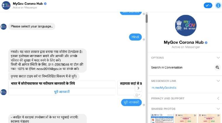 Facebook, Facebook Messenger, Messenger chatbot, Coronavirus chatbot, COVID Chatbot, FB COVID chatbot, Coronavirus chatbot FB