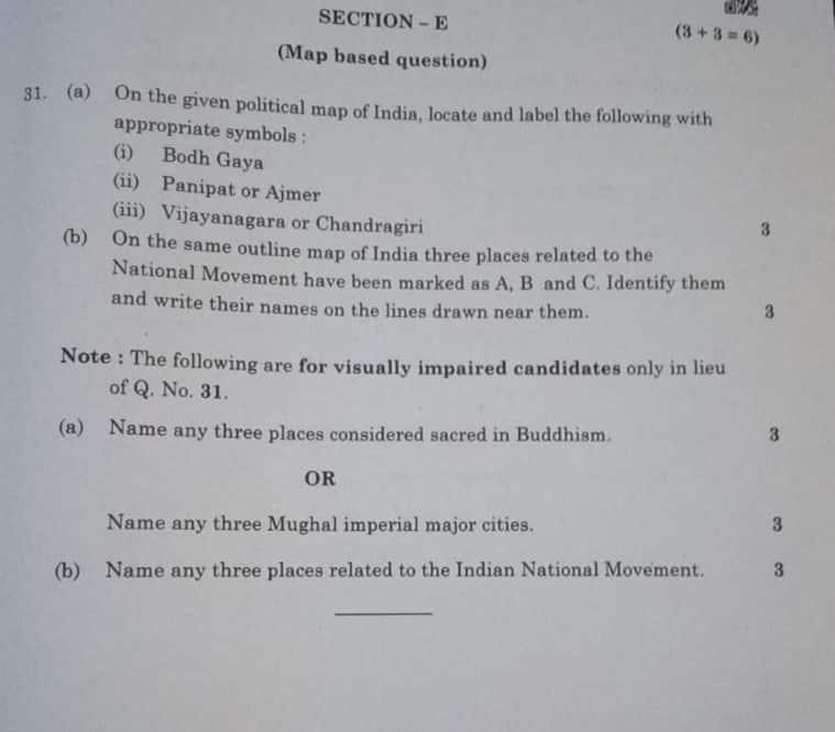 CBSE Class 12 History, CBSE Class 12 History question paper, CBSE Class 12 History marking scheme, CBSE Class 12 History exam analysis, cbse class 12 passing marks,  cbse news, cbse.nic.in, education news