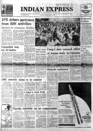 Janata Party RSS, AMU Minority Status 1980, Indian Express news