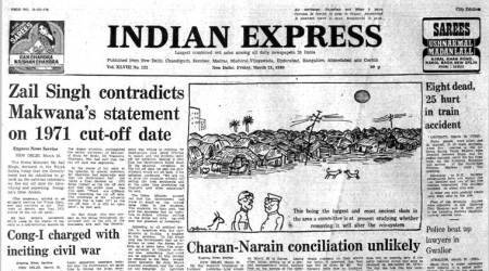 Zail Singh, Bengal protest 1980, Tarapur Reactor, Forty years ago Indian Express