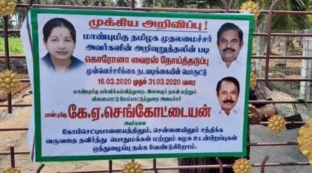 Tamil Nadu, Coronavirus, AIADMK Minister Sengottaiyan, TASMAC, Archbishop of Madras and Mylapore , mASJID, Thanjavur temple, Coronavirus in Chennai, Indian Express News, Chennai News, Tamil Nadu news,