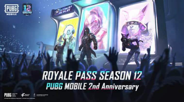 PUBG Mobile, PUBG, PUBG Mobile amusement park, PUBG Mobile 2nd anniversary, PUBG Mobile update, PUBG Mobile features