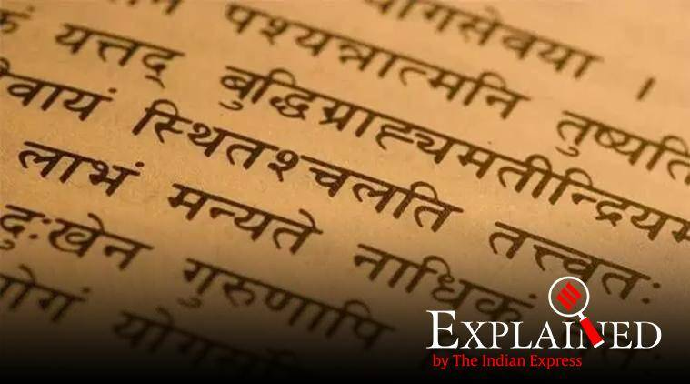 How the Centre's planned Sanskrit universities will function