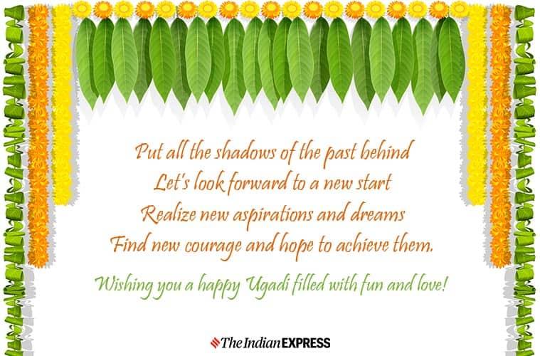 ugadi, ugadi images, ugadi 2020, happy ugadi, happy ugadi 2020, happy ugadi images, happy ugadi wishes, happy ugadi quotes, happy ugadi status