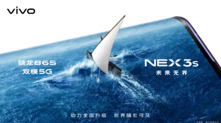 The Vivo Blog, Vivo News, Vivo news this week, Vivo, Vivo Nex 3S 5G, Vivo Nex 3S 5G specifications, Vivo S6, Vivo Android 10, Vivo FunTouch OS 10, Android 10 FunTouch OS 10, Vivo X50, Vivo X50 Pro, Vivo X50 Lite, Vivo S1 price cut