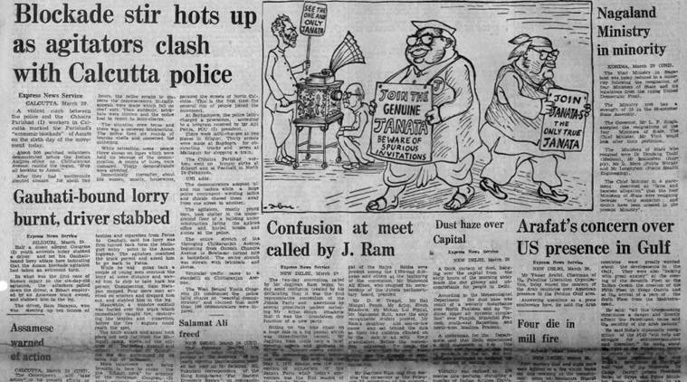 March 30, 1980, Forty Years Ago: Bengal Clashes