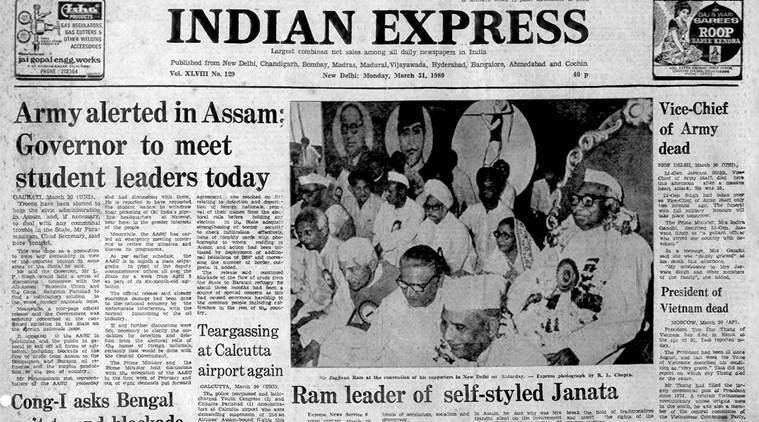March 31, 1980, Forty Years Ago: Assam On Edge