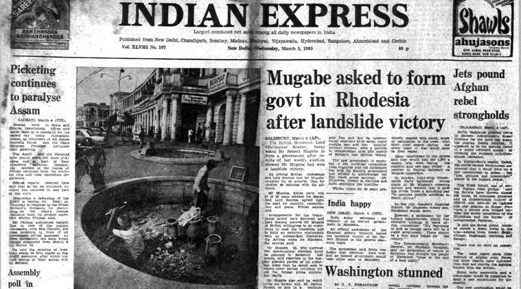 March 5 1980 forty years ago assam shutdown