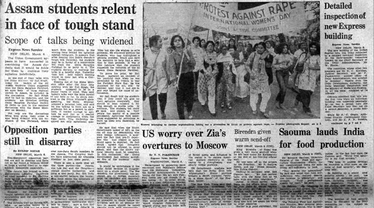 March 9 1980 forty years ago aasu softens stand