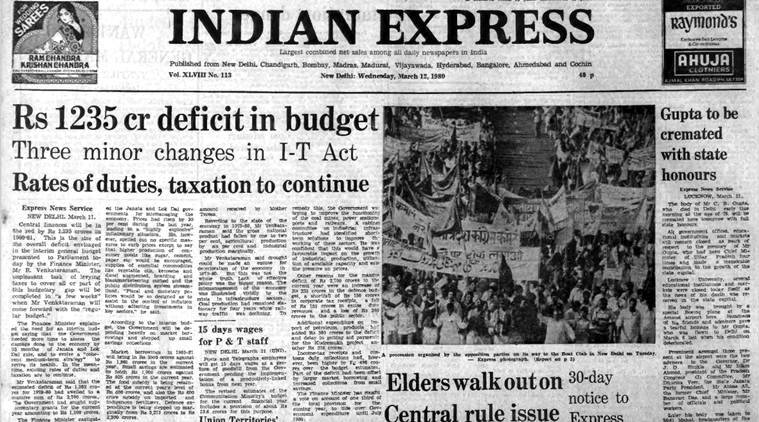 March 12, 1980, Forty Years Ago: Budget Deficit