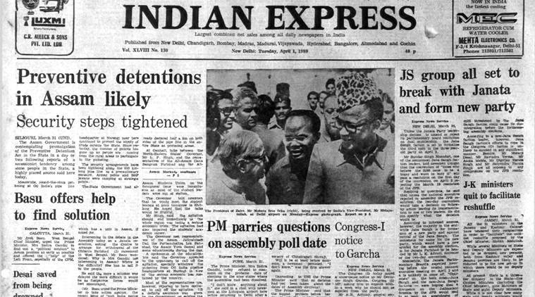 April 1, 1980, Forty Years Ago: Crackdown In Offing