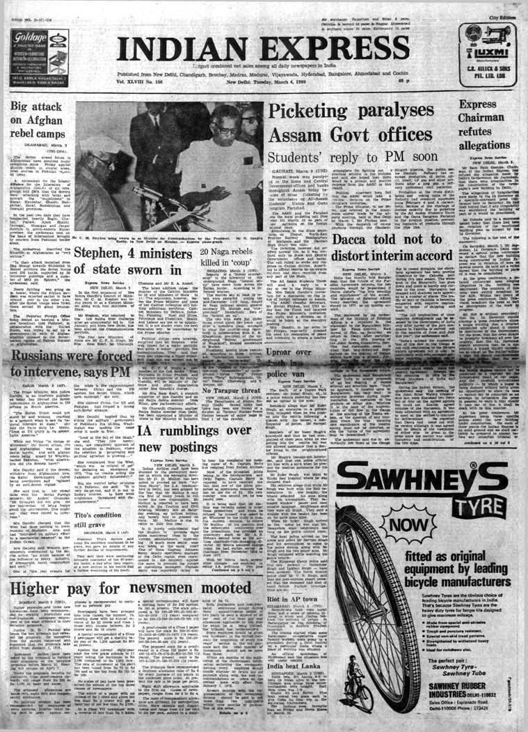 The Indian Express, Indian Express editorial,Indian Express front page, Indian Express archive, indian express