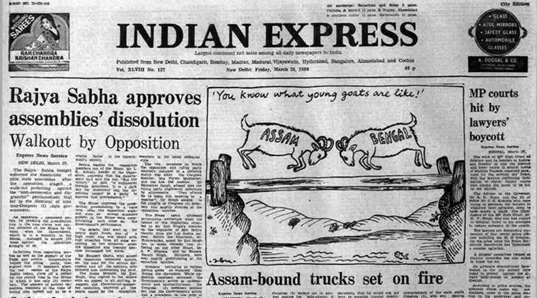 Forty Years Ago, March 28, 1980: Rajya Sabha vote