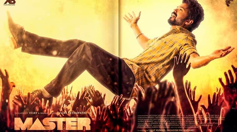 master audio launch updates actor vijay arrives master audio launch