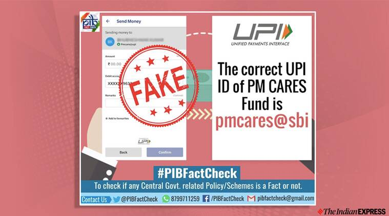PM cares fund fake UPI id being floated