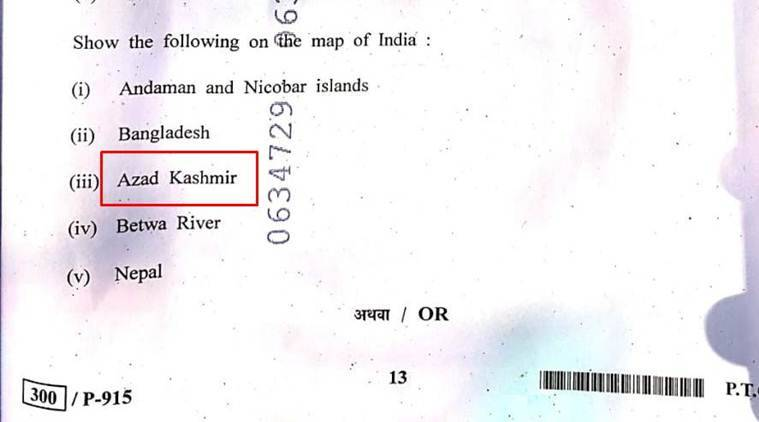 Madhya pradesh, Madhya pradesh azad kashmir in question paper, class 10 exams azad kashmir, social science azad kashmir pok, Mashya pradesh calss 10 question paper, indian express